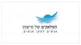 MITUG_logos_1600X898-10